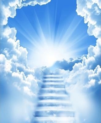 Лестница, ведущая в небо