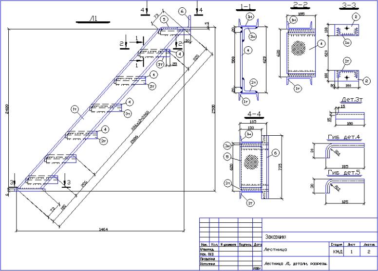 Лестничная установка на металлической основе