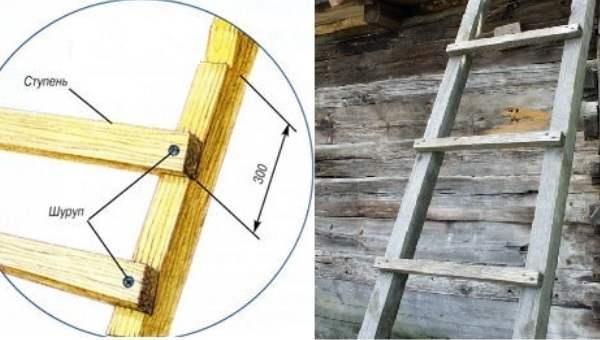 Лестничная конструкция для сада