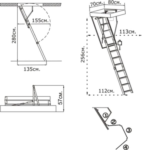 Чердачная лестничная конструкция