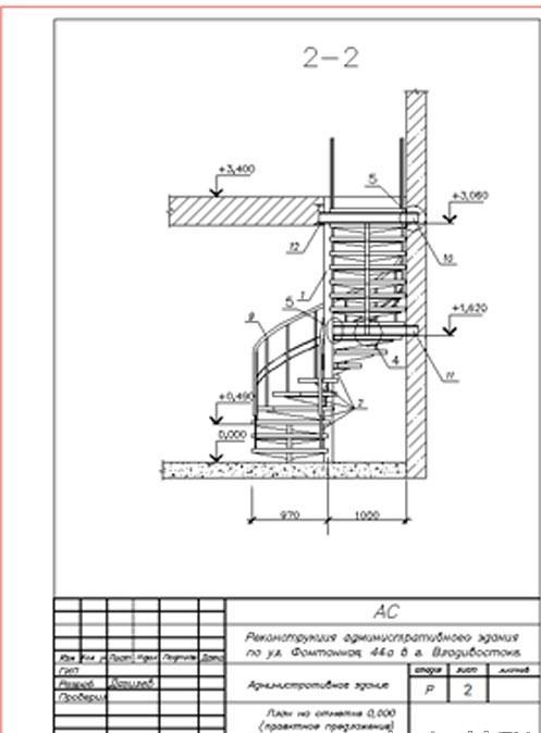 Чертежи лестницы с оградой