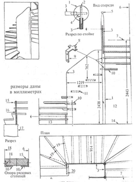 Установка винтового лестничного сооружения