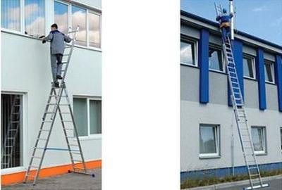 Производство работ снаружи здания